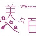 なのはな食堂ロゴ(2009-9)